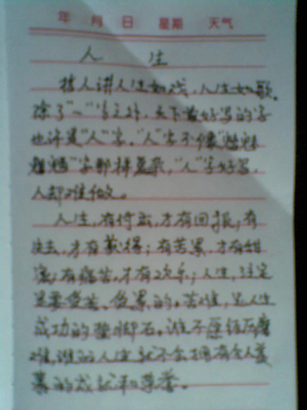 刘立明卷席筒 曲谱