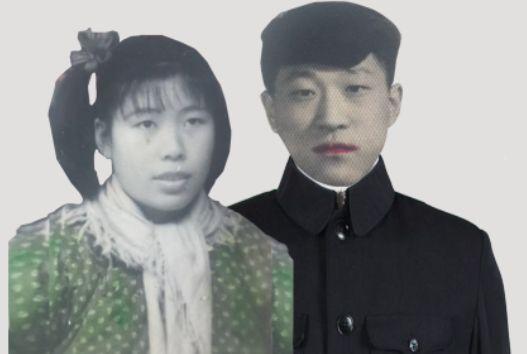 高金海-安美云纪念馆